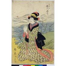 Katsukawa Shunsen: triptych print - British Museum