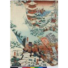 Utagawa Sadahide: Yamato-no-kuni Yoshino-san setchu Minamoto no Yoshitsune - British Museum