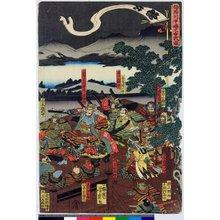 Utagawa Yoshitora: - British Museum