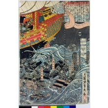 Utagawa Sadahide: - British Museum