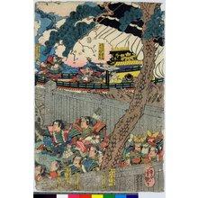 Utagawa Yoshitsuya: - British Museum
