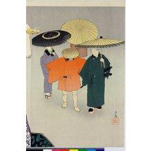 小林清親: Hana moyo (Flower Designs) - 大英博物館