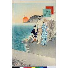 Miyagawa Shuntei: - British Museum