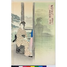 Ogata Gekko: Horikiri no shobu 堀切の菖蒲 / Hana bijin meisho awase 花美人名所合 - British Museum