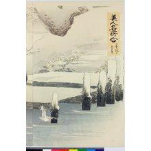 Ogata Gekko: Bokutei no sekkei 墨堤の雪景 / Bijin meisho awase 美人名所合 - British Museum