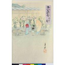 Ogata Gekko: Dango-zaka no kiku 団子坂の菊 / Bijin meisho awase 美人名所合 - British Museum