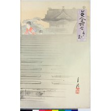 Ogata Gekko: Kameido no fuji 亀戸乃藤 / Bijin meisho awase 美人名所合 - British Museum