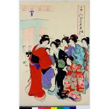 Ogata Gekko: triptych print - British Museum