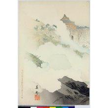 Toyokawa Yoshikuni: Shichisei-mon gai sekko shototsu - British Museum