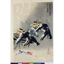 小林清親: Yuki o okashite waga gun Ikaiei no kenrui o nuku zu (Braving the snow our army captures the fortress at Weihaiwei) - 大英博物館