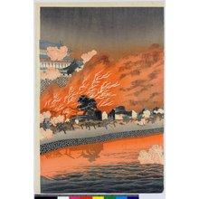 安達吟光: Kinshu-jo kogeki no zu (Attack on Jinzhou castle) - 大英博物館