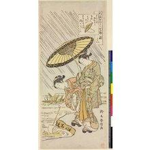 Suzuki Harunobu: Amagoi / Furyu Yatsushi Nana-Komachi - British Museum