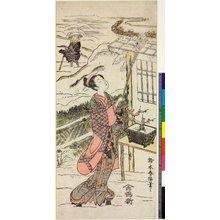 Suzuki Harunobu: mitate-e / print - British Museum