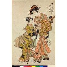Isoda Koryusai: Matsukaneya-uchi Kazaori / Hinagata Wakana no Hatsumoyo - British Museum