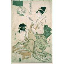 細田栄之: Maboroshi rakugan / Ukiyo Genji Hakkei - 大英博物館