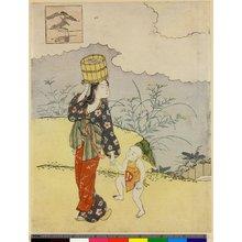 Suzuki Harunobu: Sekidera / Furyu Yatsushi Nana-Komachi - British Museum