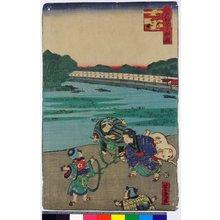 Ochiai Yoshiiku: Edo sunago no tomo-asobi 江戸砂子々供遊 - British Museum