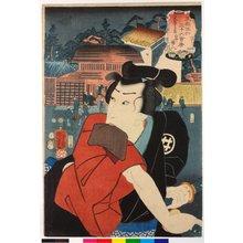Utagawa Kuniyoshi: Shirai Gonpachi 大?の白井権八 / Toto ryuko sanjuroku kaiseki 東都流行三十六會席 (Thirty-Six Fashionable Restaurants in Edo) - British Museum