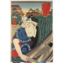 Utagawa Kuniyoshi: Doguya Mukojima Jinzo 道具屋向島甚三 / Toto ryuko sanjuroku kaiseki 東都流行三十六會席 (Thirty-Six Fashionable Restaurants in Edo) - British Museum
