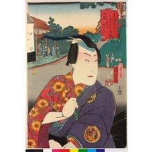 Utagawa Kuniyoshi: Mukojima Sobai Shukuchoku-no-suke 向島葱賣宿直之介 / Toto ryuko sanjuroku kaiseki 東都流行三十六會席 (Thirty-Six Fashionable Restaurants in Edo) - British Museum