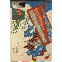 Utagawa Kuniyoshi: Oho 王褒 (Wang Bao) / Ekyodai michibiki niju shiko 絵兄弟道引二十四孝 (Brother Pictures for the Twenty-Four Paragons of Filial Piety) - British Museum