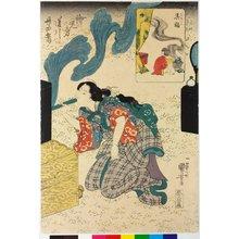 Utagawa Kuniyoshi: Gomo 呉猛 (Wu Meng) / Ekyodai michibiki niju shiko 絵兄弟道引二十四孝 (Brother Pictures for the Twenty-Four Paragons of Filial Piety) - British Museum