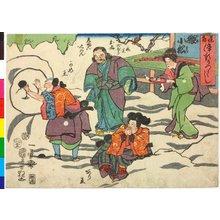 Utagawa Kuniyoshi: Hime Komatsu 姫小松 / Doke joruri zukushi 道化浄瑠璃尽し (Caricatures of Popular Plays) - British Museum