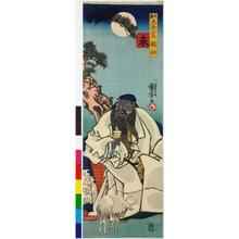 Utagawa Kuniyoshi: Utsuji 未 (Goat) / Buyu mitate junishi 武勇見立十二支 (Choice of Heroes for the Twelve Signs) - British Museum