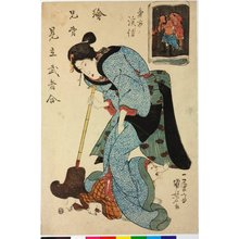 Utagawa Kuniyoshi: Uoichi Taninobu 魚市渓信 (Fish market, Humility) / Ekyodai mitate musha awase 絵兄弟見立武者合 (Brother Pictures: a select comparison of warriors) - British Museum