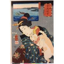 Utagawa Kuniyoshi: Oo, itai おお,いたい (No. 7 Ouch! That hurts!) / Sankai medetai zue 山海目出度図絵 (Celebrated Treasures of Mountains and Seas) - British Museum