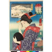 歌川国芳: No. 9 Echigo 越後 / Sankai medetai zue 山海目出度図絵 (Celebrated Treasures of Mountains and Seas) - 大英博物館