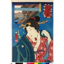 Utagawa Kuniyoshi: No. 18 Kishu kumano seki masa 紀州熊野右苴 / Sankai medetai zue 山海目出度図絵 (Celebrated Treasures of Mountains and Seas) - British Museum