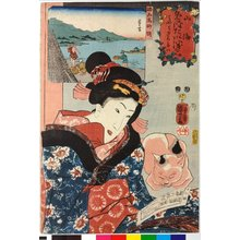 Utagawa Kuniyoshi: No. 19 Banshu Takasuna tako 播州高砂蛸 (Octopus from Takasago in Banshu) / Sankai medetai zue 山海目出度図絵 (Celebrated Treasures of Mountains and Seas) - British Museum
