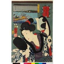 歌川国芳: No. 26 Soshu katsuo tsuri 相州鰹魚釣 / Sankai medetai zue 山海目出度図絵 (Celebrated Treasures of Mountains and Seas) - 大英博物館