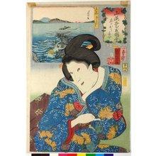 Utagawa Kuniyoshi: No. 37 Kazusa awabi tori 上総あわびとり (Abalone from Kazusa) / Sankai medetai zue 山海目出度図絵 (Celebrated Treasures of Mountains and Seas) - British Museum