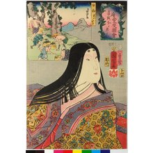 Utagawa Kuniyoshi: No. 46 Hyuga shiitake 日向しいたけ (Mushrooms from Hyuga) / Sankai medetai zue 山海目出度図絵 (Celebrated Treasures of Mountains and Seas) - British Museum