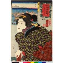 歌川国芳: No. 58 Tajima saba 但馬鯖 / Sankai medetai zue 山海目出度図絵 (Celebrated Treasures of Mountains and Seas) - 大英博物館