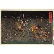 歌川国芳: Yukai sanjurokkassen 勇魁三十六合戦 (Courageous Leaders in Thirty-six Battles) - 大英博物館