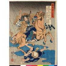 歌川国芳: Sasaki Shiro Takatsuna 佐々木四郎高綱 / Seisuiki jinpin sen 盛衰記人品箋 (Documented Characters from the Chronicle of the Ups and Downs (of the Minamoto and Taira Clans)) - 大英博物館
