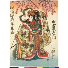 歌川国芳: Shinobu no oka rakugan 忍岡落雁 (Falling geese at Shinobu no oka) / Azuma hakkei uchi 東八景内 (Eight views of Edo) - 大英博物館