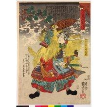 Utagawa Kuniyoshi: Satomi Jibu no dayuYoshizane, Sugikura Kiso no suke Ujimoto 里見治部犬輔義實、杉倉木曽介氏元 / Satomi Hakkenden 里見八犬傳 (History of the Eight Dogs of Satomi) - British Museum