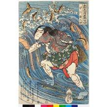 歌川国芳: Hayakawa Ayunosuke 早川鮎之助 / Honcho Suikoden goyu happyakunin no hitori 本朝水滸傳豪傑八百人一個 (One of the Eight Hundred Heroes of the Water Margin of Japan) - 大英博物館