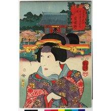 Utagawa Kuniyoshi: Edo meisho mitate junika gatsu no uchi 江戸名所十二ヶ月の内 (Famous Views of Edo Selected for the Twelve Months) - British Museum