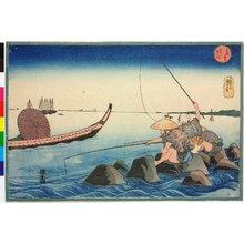 歌川国芳: Teppozu てっぽうす / Toto meisho 東都名所 (Famous Places in Edo) - 大英博物館
