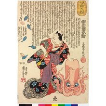 Utagawa Kuniyoshi: Umegae muken no mane 梅が枝無間の真似 (Parody of Umegae Striking the Bell of Limitless [Hell]) / Ryuko neko no tawamure 流行猫の戯 (Fashionale Cat Games) - British Museum