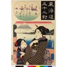 歌川国芳: Nihonbashi 日本橋笠原翁 / Tokaido gojusan-tsui 東海道五十三対 (Fifty-three pairings along the Tokaido Road) - 大英博物館