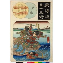 Utagawa Kuniyoshi: Kawasaki 川崎 / Tokaido gojusan-tsui 東海道五十三対 (Fifty-three pairings along the Tokaido Road) - British Museum