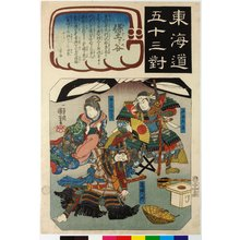 Utagawa Kuniyoshi: Hodogaya 保土ヶ谷 / Tokaido gojusan-tsui 東海道五十三対 (Fifty-three pairings along the Tokaido Road) - British Museum