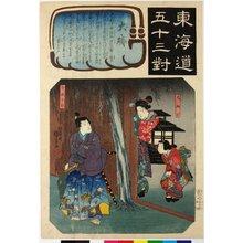 歌川国芳: Oiso 大磯 / Tokaido gojusan-tsui 東海道五十三対 (Fifty-three pairings along the Tokaido Road) - 大英博物館