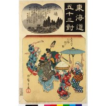 Utagawa Hiroshige: Mishima 三島 / Tokaido gojusan-tsui 東海道五十三対 (Fifty-three pairings along the Tokaido Road) - British Museum